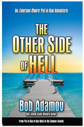 The Other Side of Hell'