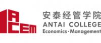 Antai College of Economics and Management, Shanghai Jiao Tong University Logo