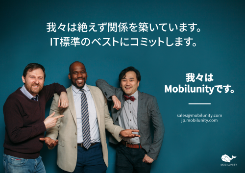 Mobilunity in Japan'