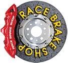 Race Brake Shop | glock brake pads'
