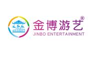 Zhongshan Jinbo Amusement Equipment Co., Ltd. Logo