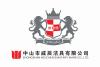 Company Logo For Zhongshan WeiChen Sanitary Ware Co.,LTD'