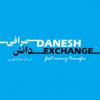 Danesh Exchange