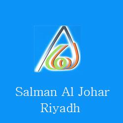 Company Logo For Salman Johar Al-johar Est.Riyadh'