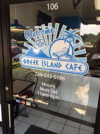 Greek Island Cafe Logo