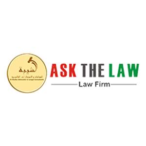 Company Logo For ASK THE LAW - Emirati Law Firm in Dubai'