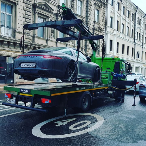 Pick Up Towing'
