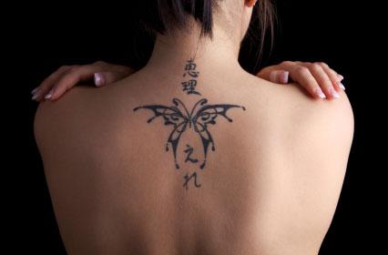 tattoo designs'
