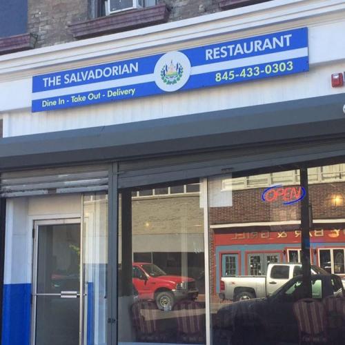 Company Logo For The Salvadorian Restaurant'