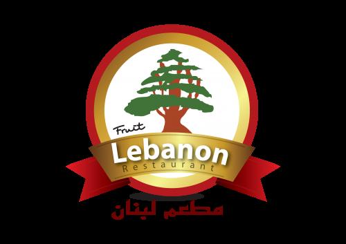 Company Logo For Lebanon Restaurant Tanjung Bungah'