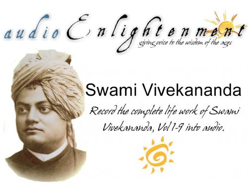 Audio Enlightenment'