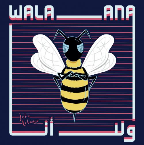 Wala Ana By John Lebanon'