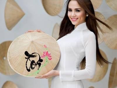 Vietnam Charm Beauty'