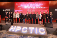 Ausmetics Wins the 2019 Technology Innovation Awards at HPCT