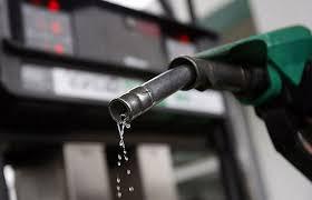 Fuel Retail Terminal'