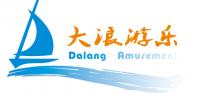 Guangdong Dalang Water Park Equipment Co.,Ltd Logo