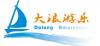 Guangdong Dalang Water Park Equipment Co.,Ltd
