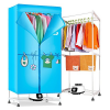 Electric Clothes Dryer'