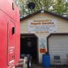 Arsenaults Repair Service