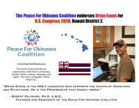 Peace For Okinawa Coalition