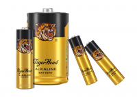 Tiger Head to Attend The 127th Online Canton Fair