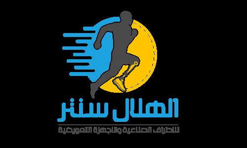 Company Logo For Elhelalcenter'