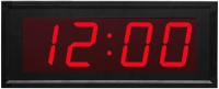 Netbell Network Digital Clock