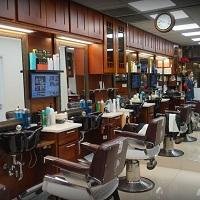 Barbershop'