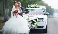 Wedding Limo Services Santa Clara CA Logo