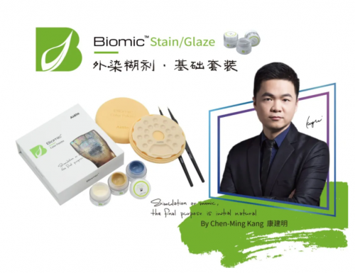 Aidite Launches New Product: Biomic Zirconia Veneer Solution'