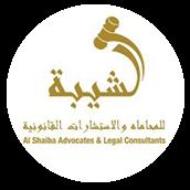 Company Logo For Al Shaiba Advocates & Legal Consult'