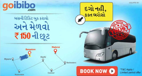 GoIbibo Discount Offer on Bus Booking'