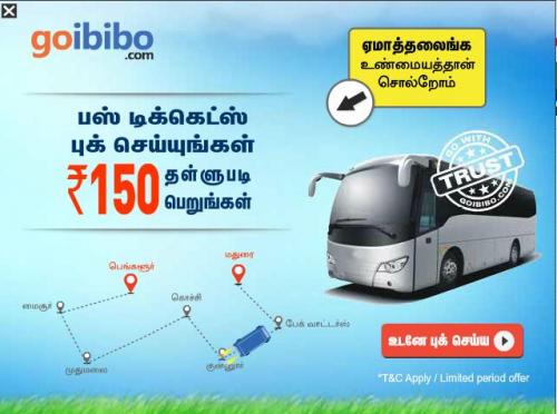 GoIbibo Deals on Bus Booking'