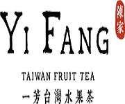 Yifang Fruit Tea Logo