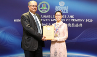 Forest City Wins Sustainable Cities and Human Settlements Aw