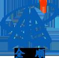 Company Logo For Zhejiang Quanshun Machine Tool Co., Ltd.'