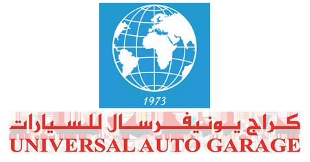 Company Logo For Universal Auto Garage'