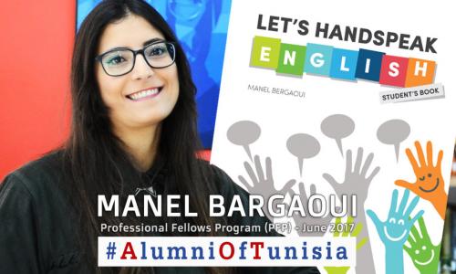 Manel Bargaoui'