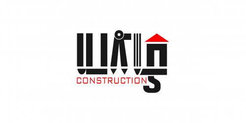 Company Logo For Yazh Constructions Company'
