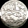 Argyle Art Coins
