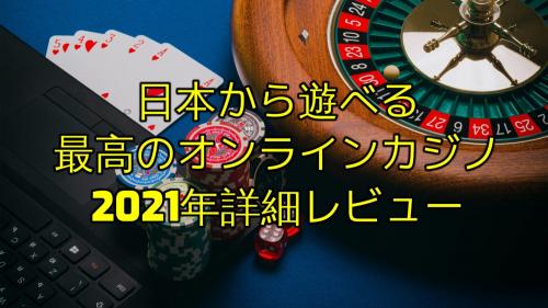 Company Logo For Live Japan Casino'
