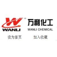 Wuxi Wanli Chemical Co; Ltd Logo
