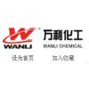 Wuxi Wanli Chemical Co; Ltd