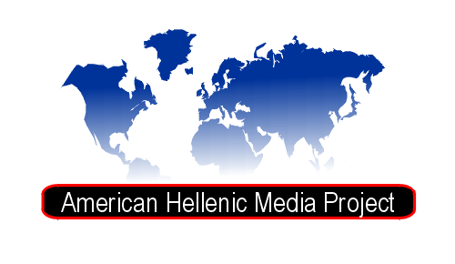 Company Logo For American Hellenic Media Project'