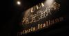 Italian restaurant in Napa'
