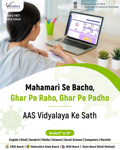 Company Logo For student aasvidyalaya'