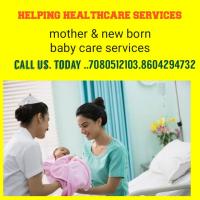 HELPING HEALTHCARE SERVICES Logo