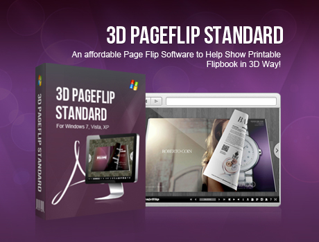 3D PageFlip Standard screenshot
