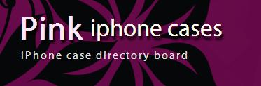 coolest iphone cases'
