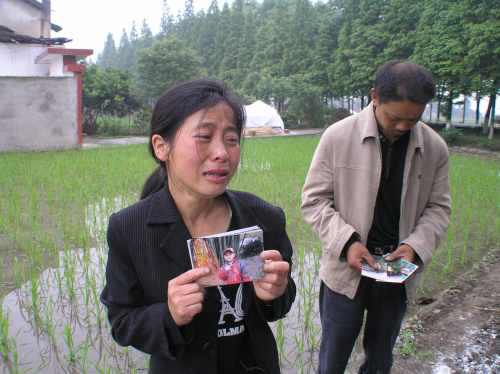 Parents in Mourning'